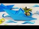 Оригами Как сделать КАТЕР ИЗ БУМАГИ который плавает видео инструкция