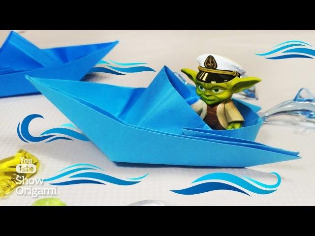 Оригами Как сделать КАТЕР ИЗ БУМАГИ который плавает видео инструкция смотреть онлайн без регистрации