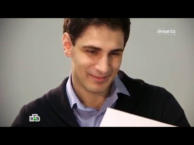 Генетический тест азербайджжанца