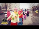 108 Харинам Безумное начало Зимы Лисичанск 03 декабря 2017 г