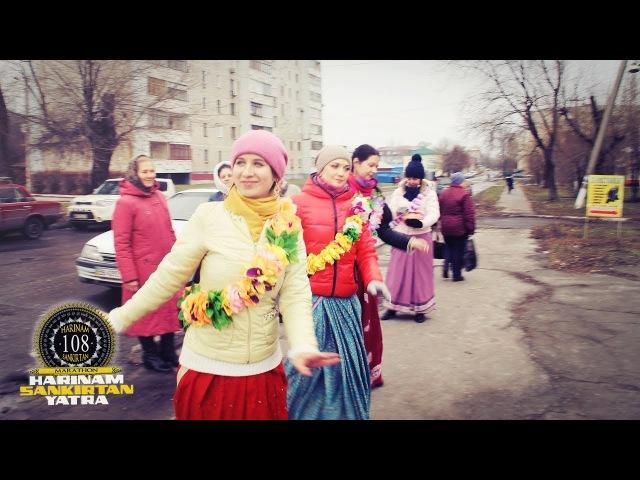 -108- Харинам - Безумное начало Зимы (Лисичанск, 03 декабря 2017 г.)