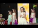 Ariana Guranda - Cantec pentru parinti