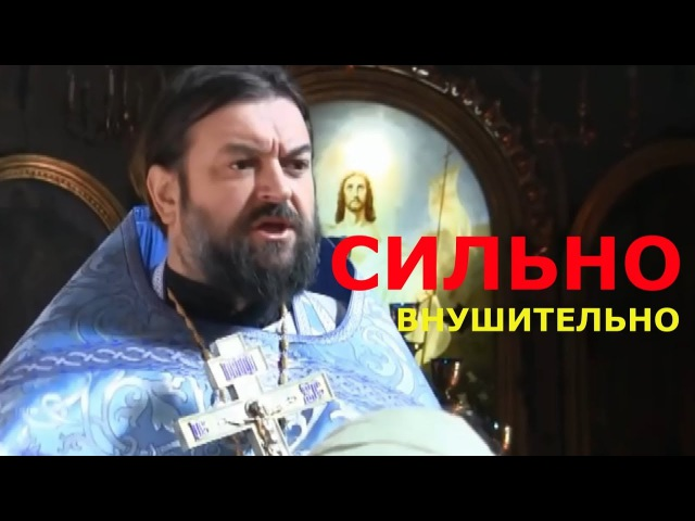 Наступит день когда мы увидим Христа прот. Андрей Ткачёв