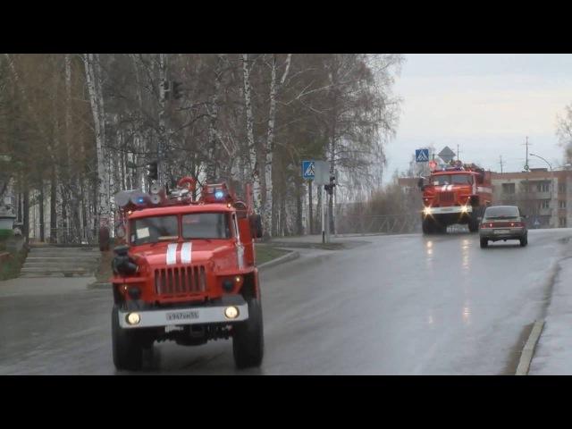 Видео ко Дню пожарной охраны от СПСЧ №3