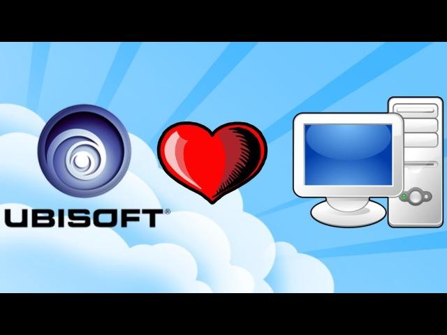 Ubisoft любит компьютеры