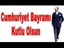 29 Ekim 2017 Cumhuriyet Bayramımız Kutlu Olsun