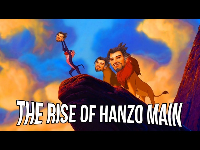 Lion king - The Rise of Hanzo Main [Overwatch Memes]