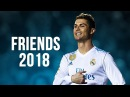 Cristiano Ronaldo - Friends | Skills Goals | 2017/2018 HD