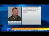 Авиация ВКС России в Сирийской Арабской Республике не наносит ударов по населен...