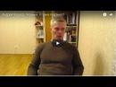Андрей Ваджра. Украина-это еда для европейцев