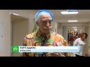 Клоун Пэтч Адамс провел смеховую терапию для маленьких петербуржцев