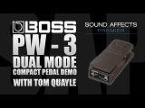 Boss PW-3 Compact Dual Wah Pedal