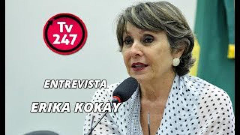 TV 247 ENTREVISTA: DEPUTADA FEDERAL ÉRIKA KOKAY