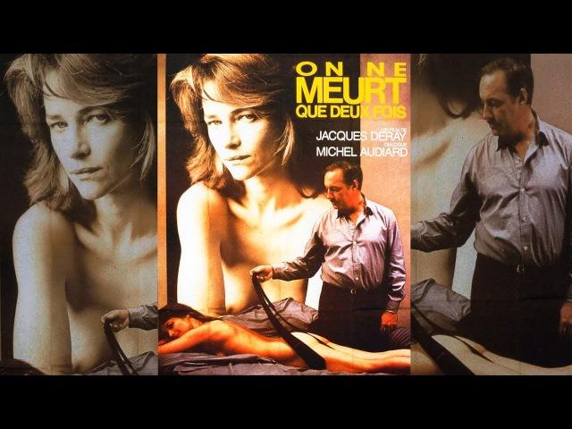Умирают только дважды (1985) триллер, криминал, вторник, кинопоиск, фильмы , выбор, кино, приколы, ржака, топ » Freewka.com - Смотреть онлайн в хорощем качестве