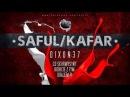 Dixon37 (Saful / Kafar) - Co skurwysyny robicie z tym krajem?!