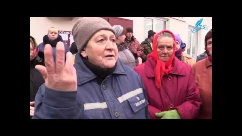 Жители Новодевятковичей бьют тревогу: «Нас что, совсем хотят истребить голодом?»