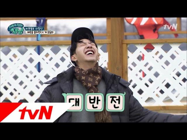 171213 tvN's Dear My Human EP13 Lee Jungshin Simba cuts 6