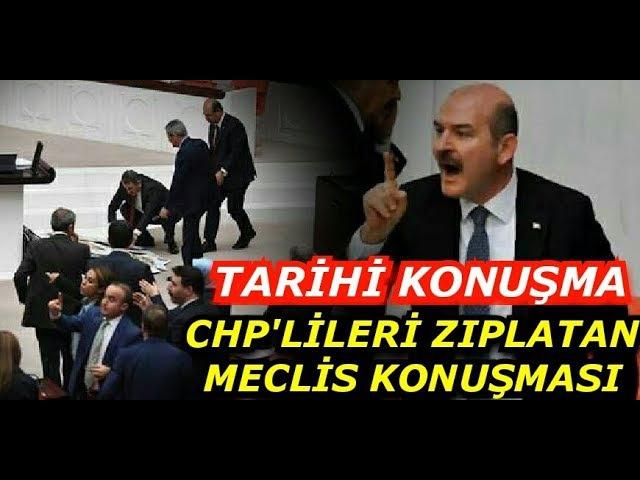 Süleyman Soylu Mecliste CHPyi Yerin Dibine Soktu. Yok Böyle Konuşma.