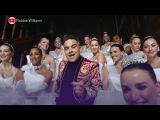 Британец Робби Уильямс отменил концерты в России
