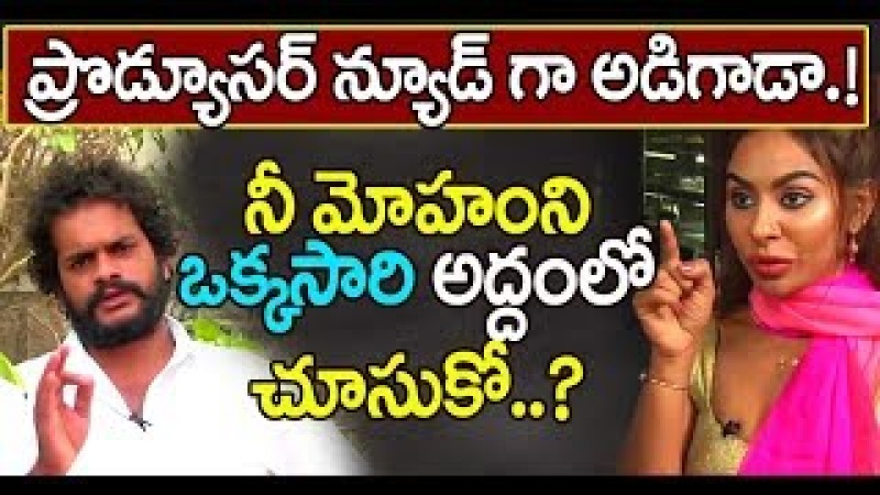 Great news! Director Ajay Koundinya Comments On Sri Reddy | Sri Reddy Controversy | Latest Updates