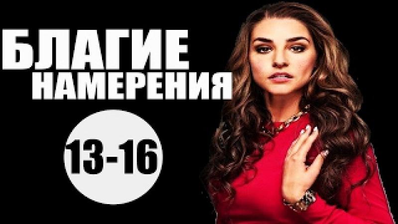 Русские сериалы Смотреть русские сериалы года новинки на РОССЕРИАЛ.НЕТ