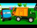 Léo o caminhão Um caminhão de lixo Desenhos animados de carros