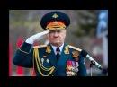 ВОИН ЧЕСТИ Генерал лейтенант Валерий Асапов ВЕЧНАЯ ПАМЯТЬ aleksandr aivenengo tv