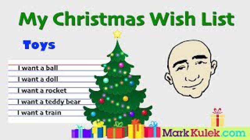 My Christmas Wish List | I Want ... | Toys | English Speaking Practice | Learn The Basics