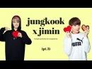 Ult jikook being boyfriends compilation pt.3