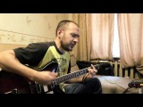 Коса цивилизаций - ГрОб (Егор Летов гитара кавер аккорды бой)