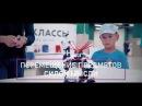 Корпорация роботов в Новосибирске Выставка роботов 0