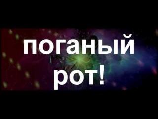голосовые запросы русскоязычных интернет-пользователей #2 (18+)