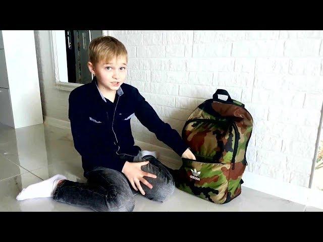 ⚽ СТАРШИЙ БРАТ ПОКАЗАЛ ЧТО В РЮКЗАКЕ ⚽ STARSHIY BRAT SHOWS WHAT IN HIS BAG