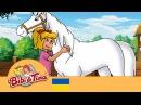 Бібі Тіна - Конячий шептун / Bibi Tina - The Horse Whisperer | українською