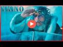 🎥 Санта и компания - Русский трейлер (2017)