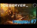 Observer прохождение игры на русском 7 Обсервер Трущобы