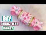 Candy Christmas Decorations DIY // Christmas Craft // How to make Christmas Candy Kanzashi