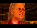 Ведьмак 3: Дикая Охота - Первый разговор с Ведьмами