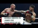 GEORGE GROVES VS JAMIE COX HIGHLIGHTS HD KO I ДЖОРДЖ ГРОУС ДЖЕЙМИ КОКС ЛУЧШИЕ МОМЕНТЫ НОКАУТ