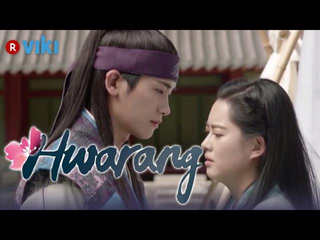 [Eng Sub] Hwarang - EP 9   Park Seo Joon, Park Hyung Sik, Go Ara's Triangle Relationship