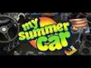 ИГРАЕМ В MY SUMMER CAR 1