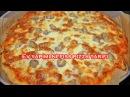 Bu pizzayı herkes denemeli