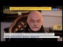 Распродажа России Бесогон ТВ
