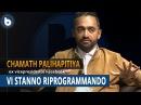 Vi stanno riprogrammando Chamath Palihapitiya ex vicepresidente Facebook