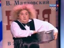 Новые Русские Бабки, А.Морозов – Баня