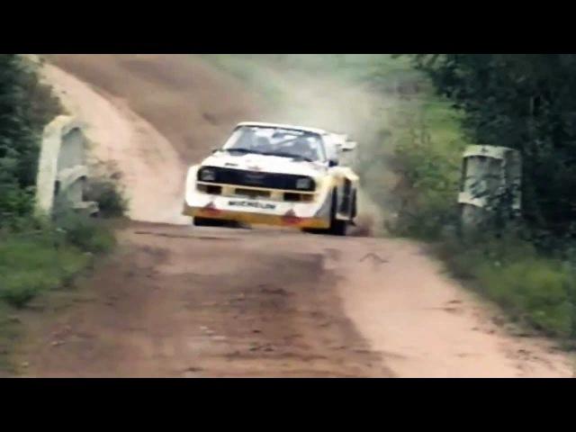 Audi Quattro Sport S1 1000 Lakes Group B Rally