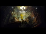 СТРИМ ❗️Little Nightmares- НАЧАЛО ❗️♥️ ♥️♥️ Играем и общаемся!!!