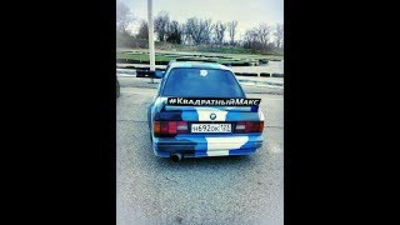 Цареградцев прокатил на BMWКвадратный Макс Белая стрела Краснодар
