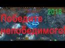 Дракенсанг онлайн : Победите непобедимого! 2018 год.