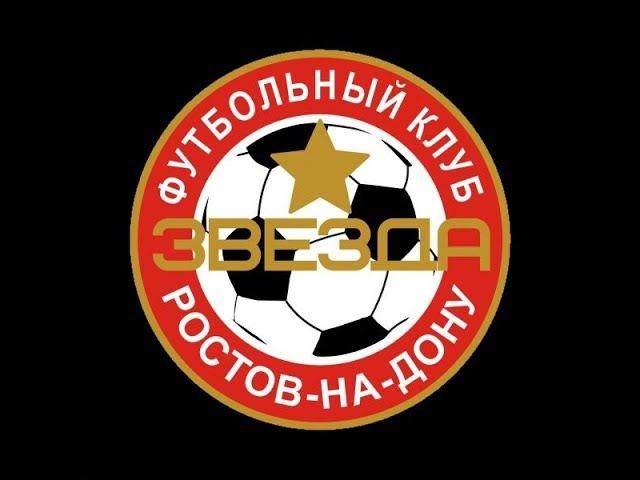 2 этап: 2-й тур: 1-й тайм: Звезда-ДРГ-2 - Монолит (03.02.2018) счет: 4-5